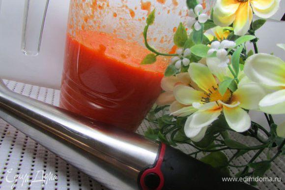 Затем с помощью погружного блендера перцы пюрировать, до однородной массы.