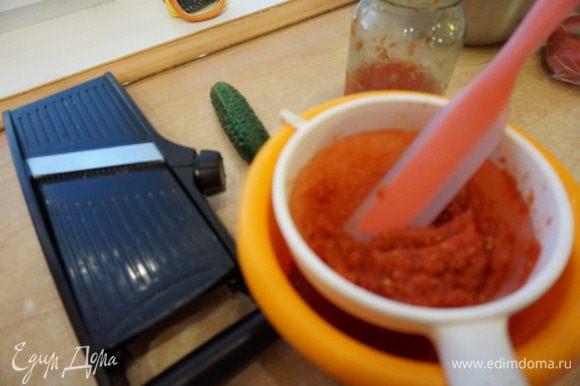 Томатный сок, из домашней заготовки, протереть через сито отделяя от грубых кусочков мякоти и семечек.