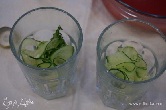 И сложить, свернутые огуречные пластины, неплотно в стакан, оставив место для льда и маслин. Кладем кусочки льда по 3-4 штуки в каждый стакан,