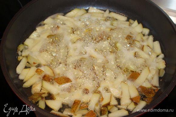 Пшённую кашу отставляем остывать,тем временем готовим грушу. Фрукт режем кубиками или брусочками(кому как нравится),засыпаем сахаром (я добавила еще немного воды) и варим до образования карамели.