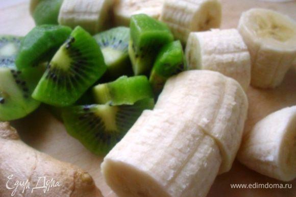 Банан, киви и имбирь почистить и порезать. Я добавляла маленький кусочек имбиря длиной 0,5 см. Несколько ломтиков киви оставить для украшения.