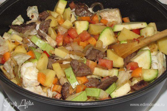Добавить морковь и помидоры. Влить 2 стакана подсоленного кипятка и тушить на медленном огне 1,5-2 часа.