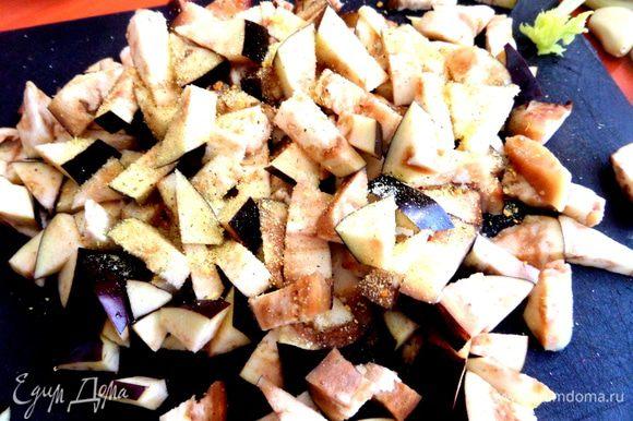 Припорошим овощной приправой (всего 2 ч. л. на блюдо)
