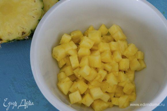 Спелый ананас очистить и нарезать тоже маленькими кубиками, одинакового размера с куриным мясом... Должно получиться примерно 1,5 чашки кубиков ананаса (в зависимости от размера ананаса, у меня получилось половина плода).