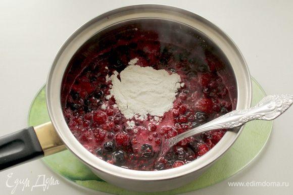 Плиту отключить,добавить ложку крахмала ,перемешать, .ягода должна загустеть, снять с огня.