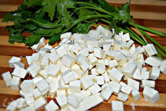 А также нарежьте адыгейский сыр (фету или брынзу), свежую зелень.