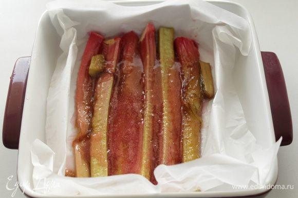Выложить ревень в форму застеленную пекарской бумагой,полить сахарным сиропом