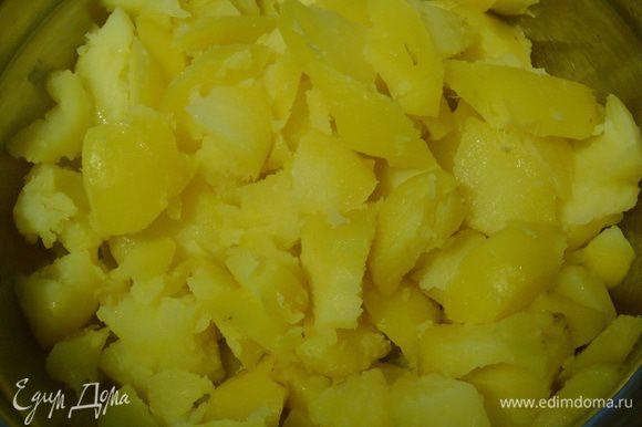 Ещё горячим очистить картошку от кожицы и нарезать на произвольные кусочк. Не стараться, тем более, что картошка распадается сама.