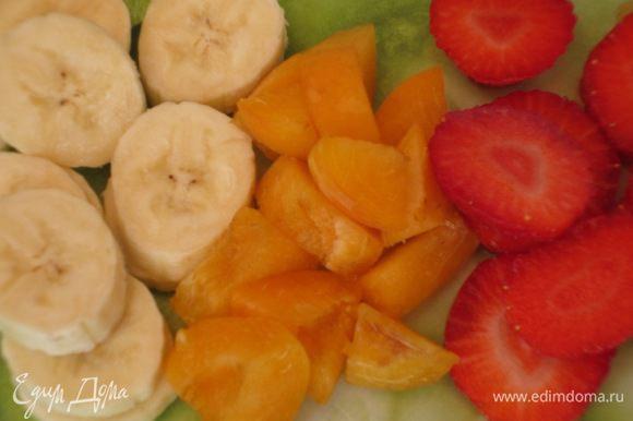 Банан и клубнику нарезать кружочками, абрикосы-кубиками.