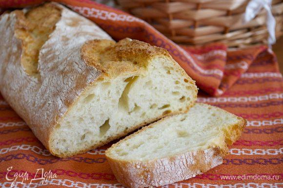 Хлеб можно взять практически любой. Багет... У меня в данном случае Хлеб на молочной сыворотке от Ярославы http://www.edimdoma.ru/retsepty/56894-hleb-na-molochnoy-syvorotke