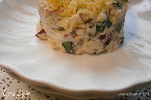 Заправить салат сырно - ореховой заправкой, аккуратно перемешать. Разложить порционно на тарелки. Присыпать тёртым сыром, украсить листочками базилика и можно подавать! ПРИЯТНОГО АППЕТИТА!!!