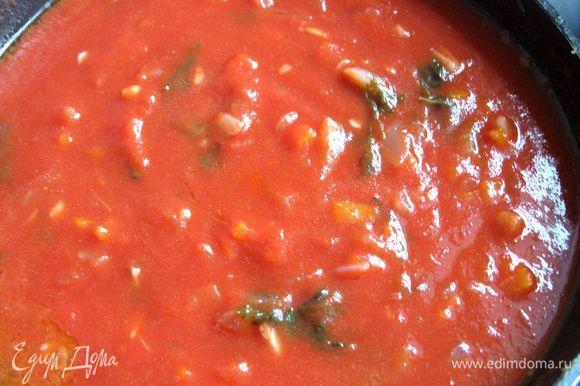 После этого добавить пассированные томаты (можно заменить томатами в собственном соку, только измельчить содержимое банки) и готовить 5 мин.