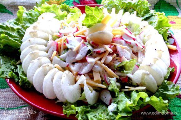 Хрустящий чудесный летний салатик готов!!!