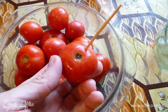 С помощью зубочистки сделать проколы у основания помидора.
