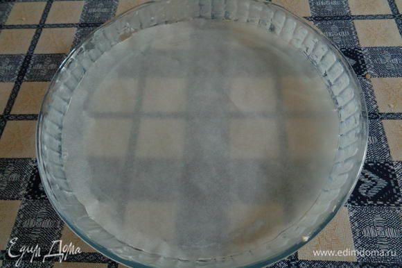 Бока формы смазать мягким маслом или маргарином. Дно застелить, вырезанной по диаметру формы, пекарской бумагой.