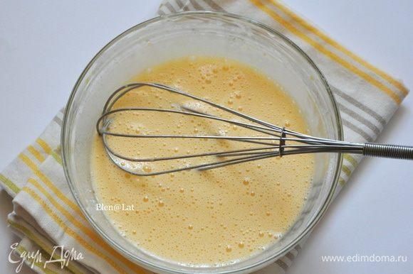 Яйца чуть взбить венчиком и добавить в мучную смесь. Затем добавить молоко и растительное масло. Взбить венчиком.