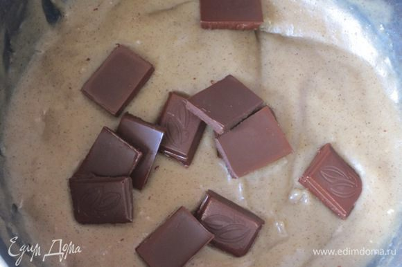 Затем добавить шоколадные дольки, но можно и не добавлять.