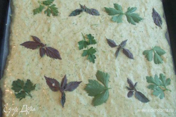 На тесто сверху выложить листочки зелени базилика, кинзы и петрушки, получится очень красивый рисунок.