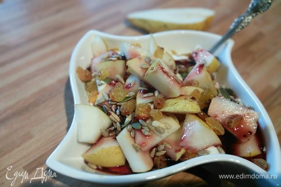 грушу, нарезанную порционно, горсть смешанных семечек, изюм. Для пущей важности можно полить сиропом от варенья.