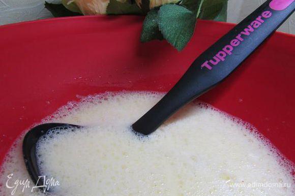 Разбавить оставшимся молоком. Размешать тесто до однородной консистенции (без комком).