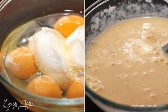 Яйца смешать со сметаной. Сыр нарезать кубиками со стороной 1 см. Когда капустная начинка остынет, смешать с ней сыр и яйца.