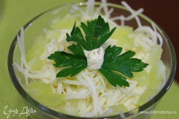 Заканчиваем слоем сыра. Сверху посыпаем перцем и зеленью и подаем. Приятного аппетита.