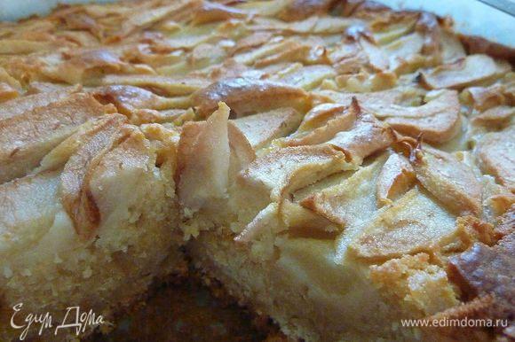 Очень рекомендую - Грушевый пирог с карамелью - от Софья79 http://www.edimdoma.ru/retsepty/66210-grushevyy-pirog-s-karamelyu Потрясающе вкусный пирог ! Не оторваться !
