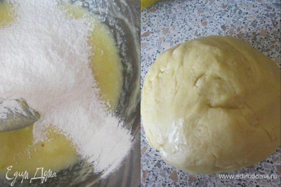 Понемногу добавить просеянную муку с содой и солью. Замесить мягкое тесто. Оно будет немного липковатым, но муки больше не нужно. Для того, чтобы с тестом было удобно работать, положить на полчаса в холодильник.