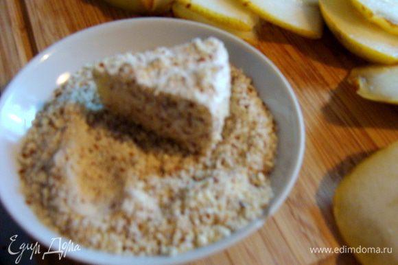 Обвалять кусочки сыра в ореховой муке. Выложить на раскаленную сковороду и обжарить с двух сторон (можно с 4-х) без масла. Не больше, чем по минуте с каждой стороны. Грушу прокалить на той же сковороде. Если груша порезана кубиками, то перемешать, если плоскими дольками, то достаточно прокалить с одной стороны. Как приготовить карамельный соус: Нужна кастрюлька с толстым дном или можно взять обыкновенную, но тогда готовить не на огне, а на водяной бане, как я и делала. В сахар добавить воду, растопить и варить помешивая 15-20 минут. Когда сахар раствориться, добавить сливочное масло. Влить уксус и поварить еще 2-3 минуты. Остудить почти до комнатной температуры. Когда соус горячий, он довольно сильно жидкий, по мере остывания, соус загустеет.
