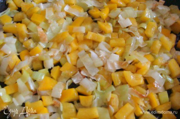 Перец, очистить от семян, порезать кубиком и добавить к луку, обжарить все вместе пару минут, немного присолить и подержать на огне еще минутку.