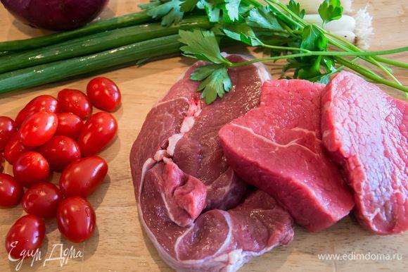 Несколько слов о мясе - количество его зависит исключительно от вашего аппетита:-) если вы планирует салат как основное блюдо - то побольше, если просто салат - поменьше. Вид мяса тоже на ваш выбор. Мы предпочитаем говядину. Или ягнятину.