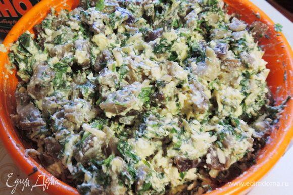 Ошпаренный шпинат нарезаем как можно мельче. Промытые укроп и петрушку тоже измельчаем. Добавляем в творог измельченную зелень, нарезанные баклажаны и сыр, натертый на крупной терке. Солим по вкусу, но не забываем, что сыр тоже соленый.