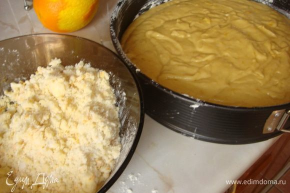 Сл. масло + сахар + цедру пол апельсина+муку перемешать - получилась крошка.