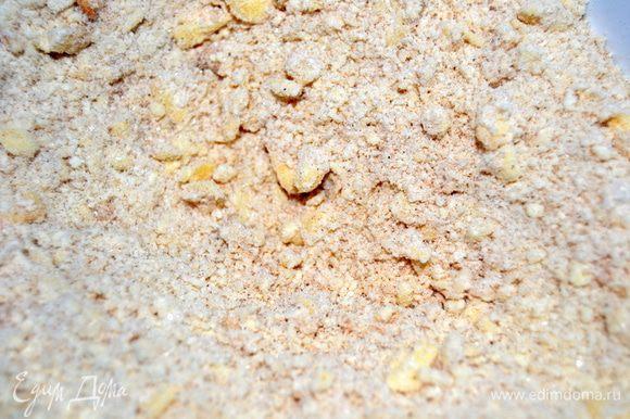 Просеять муку, масло натереть на крупной терке, добавить 100 г сахара, соль, корицу и разрыхлитель. Перемешать до образования равномерной крошки.
