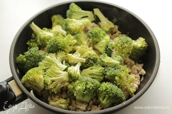 Брокколи разделить на соцветия, добавить бульон и положить прямо к грудке и потушить 5 мин.
