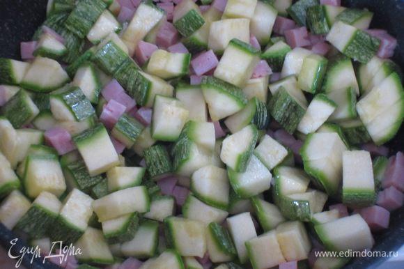 Цукини,сыр и ветчину нарезать кубиками.В сковороде разогреть оливковое масло и обжарить цукини с ветчиной 5-6 минут на среднем огне.