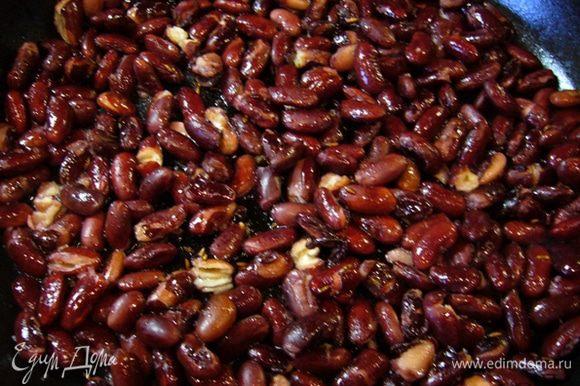 Большую сковороду разогреть. Обжарить на ней оставшуюся зиру пару минут. Когда раскроется аромат, добавить оливковое масло и выложить предварительно отваренную красную фасоль. Обжаривать, помешивая, пока фасоль не станет хрустящей.