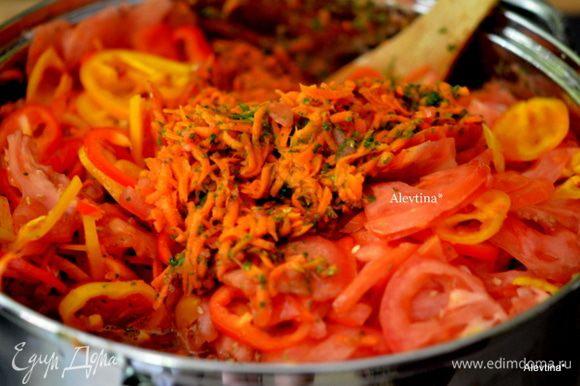 На терке натираем морковь, нарезаем помидоры, сладкий перец,кинзу и петрушку. Я использую кухонного помощника комбайн, который нарезает и шинкует овощи. Выкладываем партиями в емкость и посыпаем каждый раз отмеренной солью . Дать постоять 30-60 мин. Помешиваем.