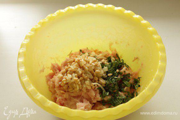 К фаршу добавить базилик, обжаренный лук с орешками, щепотку соли и чёрного молотого перца.