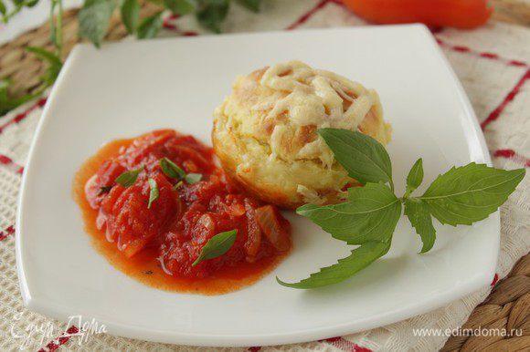 Подавать с томатным соусом.