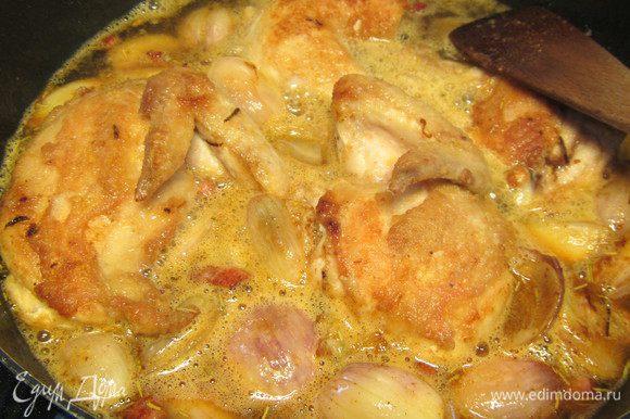 Возвращаем курицу на сковороду, вливаем просекко и готовим на среднем огне (все должно слегка кипеть) минут 25 - до готовности мяса. А вино должно подвыпариться и получиться сиропообразный соус.
