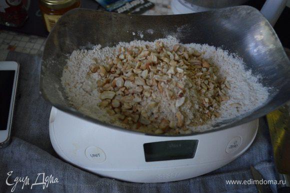 Пока взбиваются белки, делаем ореховую смесь из мелко рубленных обжаренных орехов (оставить часть на обсыпку) 40 г ванильного сахара и 40 г муки. Вводим эту смесь аккуратно во взбитые до твердых пиков белки.