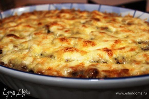 Запекать в предварительно разогретом до 200 градусов духовом шкафу минут 20, чтобы сыр расплавился и подрумянился.