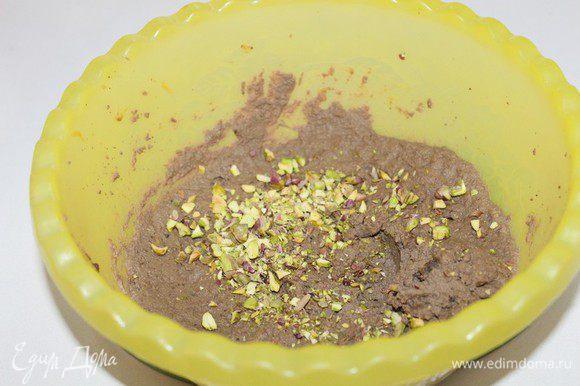 Порубите орешки и добавьте в паштет, сюда же мелкопорезанную тыкву. Перемешайте.