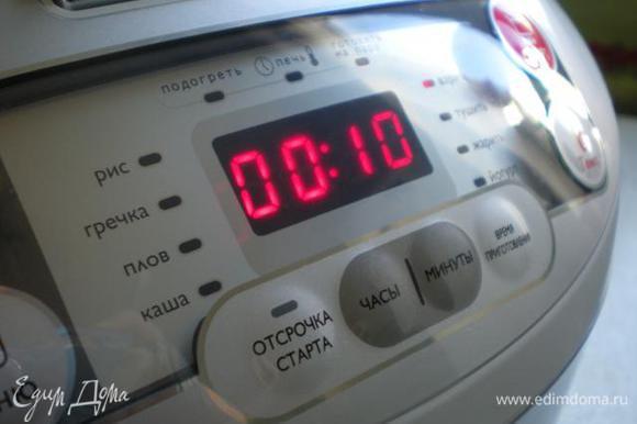 Выбираем в меню функцию варить и устанавливаем время 5-10 минут. После остудить до 40 градусов, убрать пленочку.