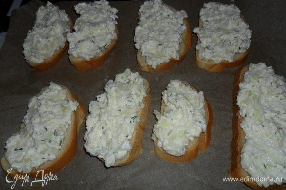Включаем духовку на 180 С. Пока она разогревается, нарезаем мелко лук, к луку добавляем творог, нарезанный укроп, майонез и соль по вкусу. Выложить массу на ломтики хлеба.