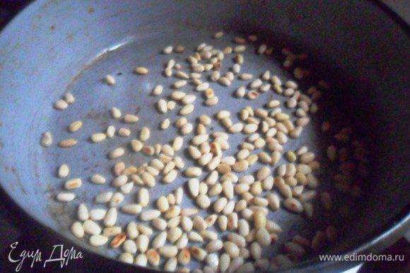 Кедровые орешки обжарить на сухой сковороде. Снять с огня, отставить.