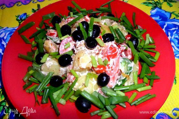 Раз уж рецепт не выходит с модерации,добавлю к выпечке салатик от Али (Апрель)...Готовила на ужин,сытный и добрый,пробуйте и Вы: http://www.edimdoma.ru/retsepty/55150-sredizemnomorskiy-kartofelnyy-salat