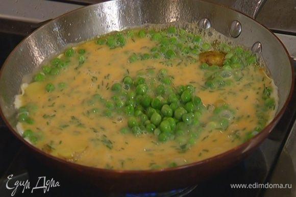 В сковороду с картофелем добавить зеленый горошек, сверху вылить яичную смесь.