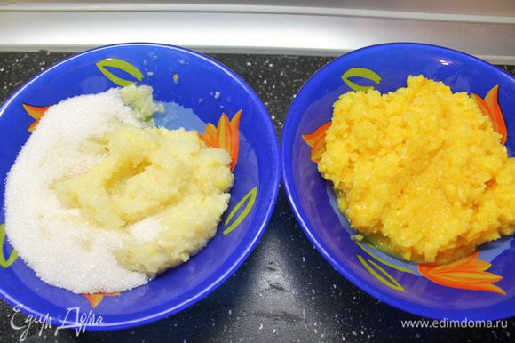 То же самое делаем с лимоном, но к нему ещё добавляем сахар и перемешиваем.